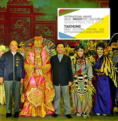 Festival Cultural de Mazu, Taichung.