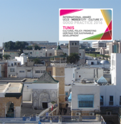 Tunis, Cultural policy